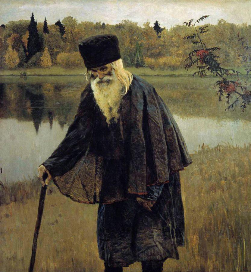 Пустынник.-1888