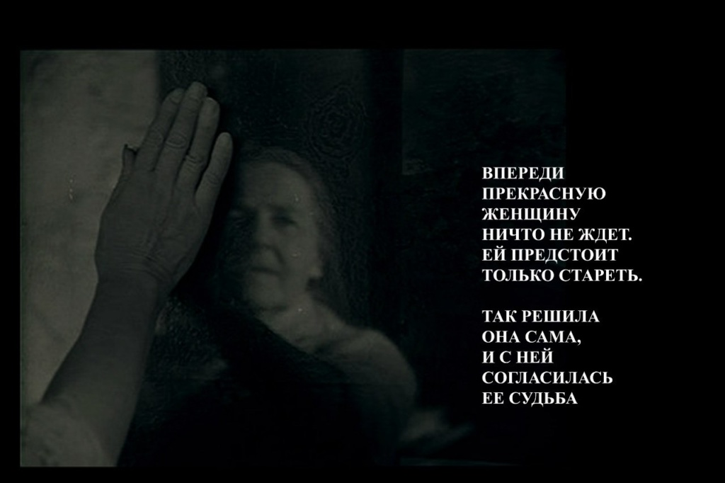 """ЗЕРКАЛО"". СНОВИДЕНИЕ АЛЕКСЕЯ..."