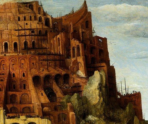 """Питер Брейгель Старший. """"Большая"""" Вавилонская Башня. 1563 г. Фрагмент картины позволяет разглядеть, что Башня возводится строителями-муравьями вокруг скалы и намного превосходит ее..."""