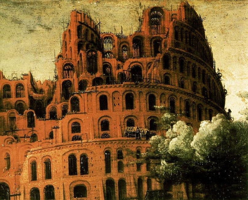 """Питер Брейгель Старший. """"Малая"""" Вавилонская Башня. 1564 г. Фрагмент картины: верхние - заоблачные - яруса..."""
