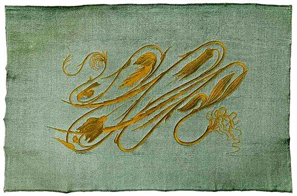 """Герман Обрист. Вышивка на портьере золотым шелком по шерсти. Авторское название композиции - """"Альпийские фиалки"""", общепризнанное - """"Удар бича"""". 1895"""