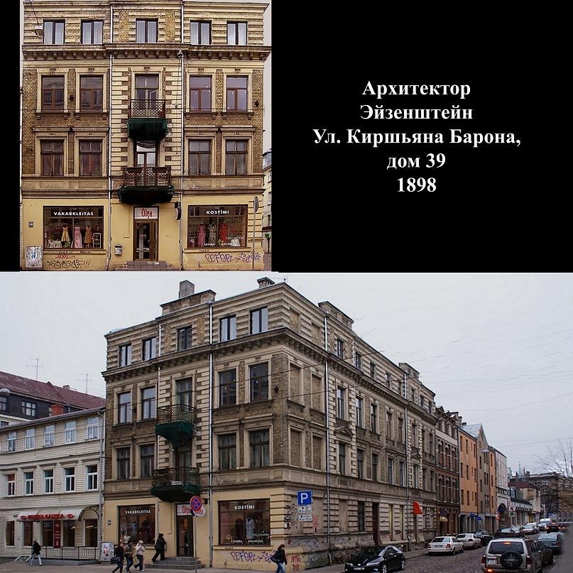 И это - еще не Модерн. То - профессионально выполненное здание в стиле Эклектики, утверждающей себя во второй половине XIX века. Похоже,  ни заказчик, ни место строительства и не ставили перед архитектором особых художественных задач.