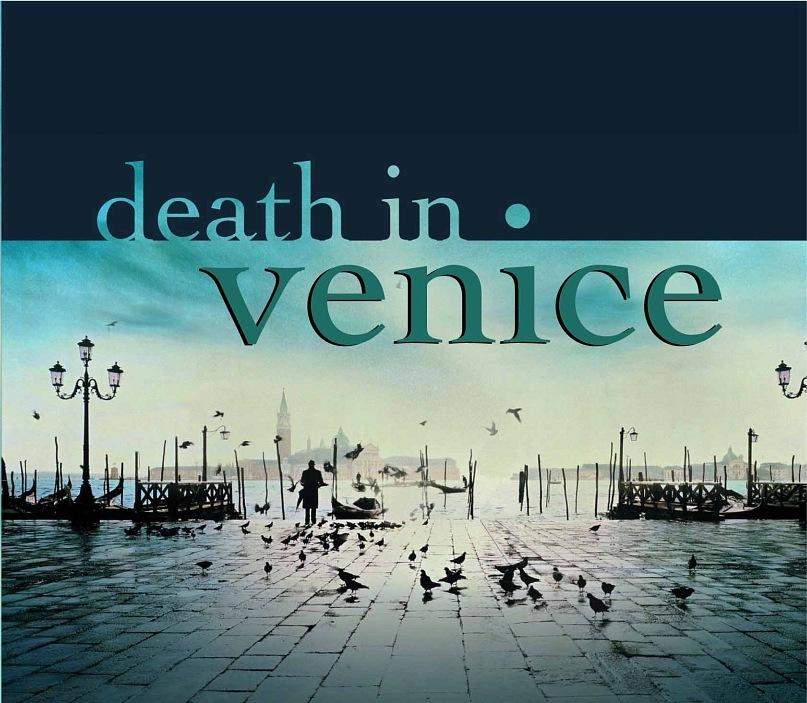 """Томас Манн. """"Смерть в Венеции"""". 1911 год"""