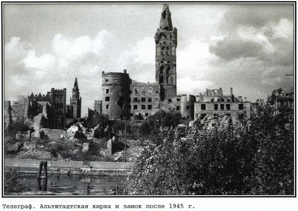 В конце войны замок горел, но главные башни и стены сохранились. Несмотря на протесты, в 1967 году по решению первого секретаря обкома КПСС Коновалова развалины замка были взорваны, вершина холма срыта, выстроен Дом Советов.