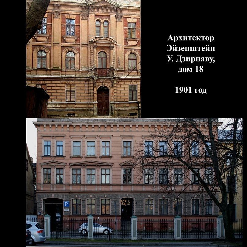 Это здание - не Эклектика, скорее Стилизация, что также была в ходу  во второй половине XIX века. Архитектор при выборе решения фасадов позволяет себе общепринятую степень свободы
