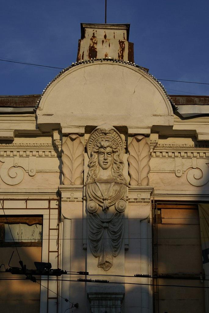 САМАРА Бывшая гостиница Ницца