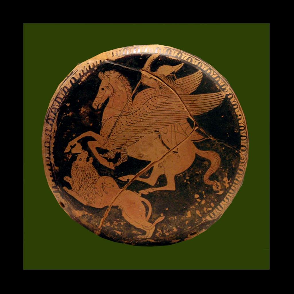 Античное блюдо с изображением сцены, как Беллерофонт, оседлавший крылатого коня Пегаса, убивает Химеру