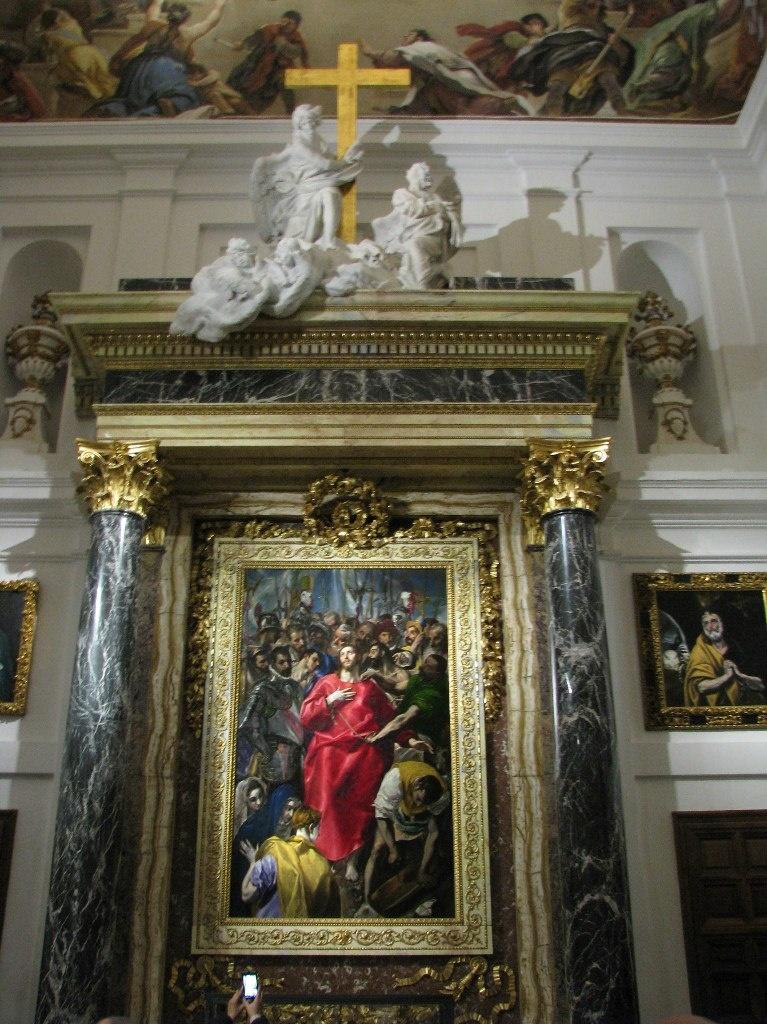 Толедский собор. Ризница. Эль Греко. «Эсполио» («Снятие одежд с Христа»). 1579 год. За раму для «Эсполио», которую в 1582 году капитул заказал Эль Греко, мастер получил значительно большую сумму, чем за саму картину.