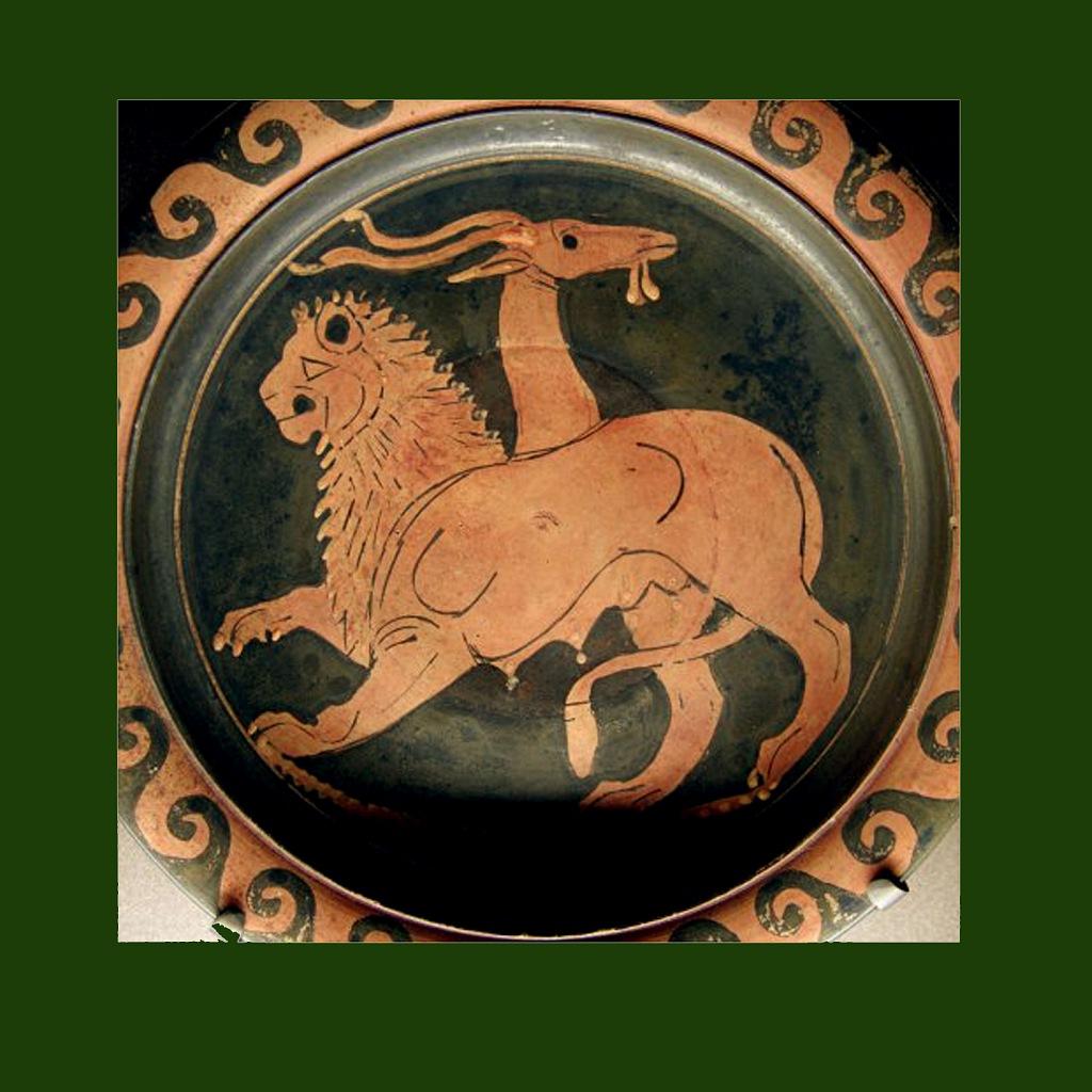 """Античная чаша с изображением Химеры - """"сочетания трех кусков: куска льва, куска козы и куска змеи, или невероятности и нелепости, которая одновременно и ужасает, и восхищает"""""""