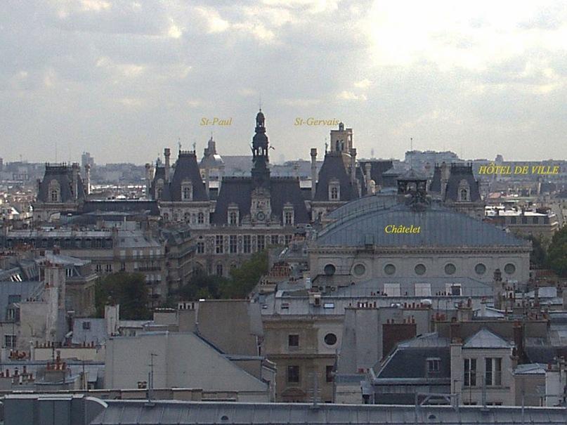 Круговая панорама Парижа. Фрагмент 2. Увеличение.