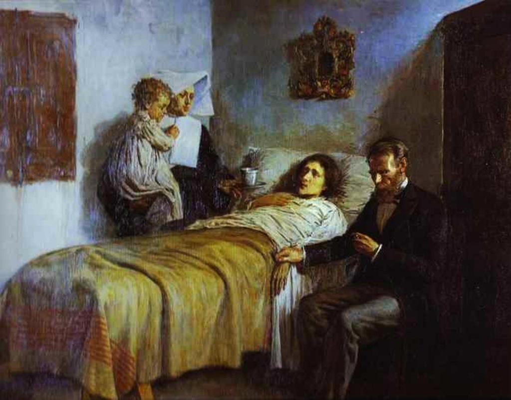 """Пабло Пикассо. """"Знание и милосердие"""". 1897."""