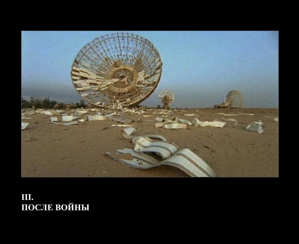 Солнечные электростанции довоенного Кувейта...