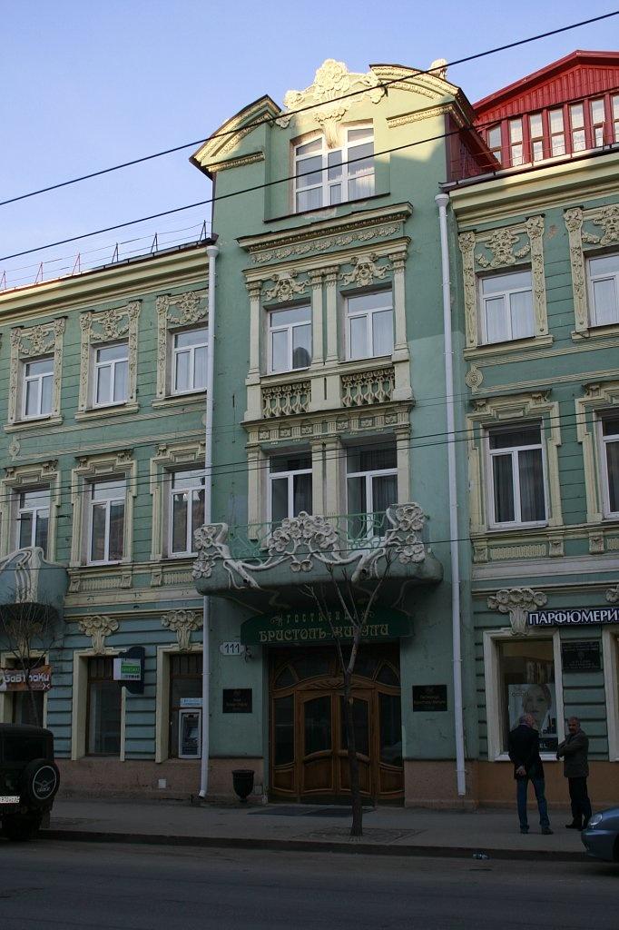 САМАРА Действующая гостиница ЖИГУЛИ, ул.Куйбышева
