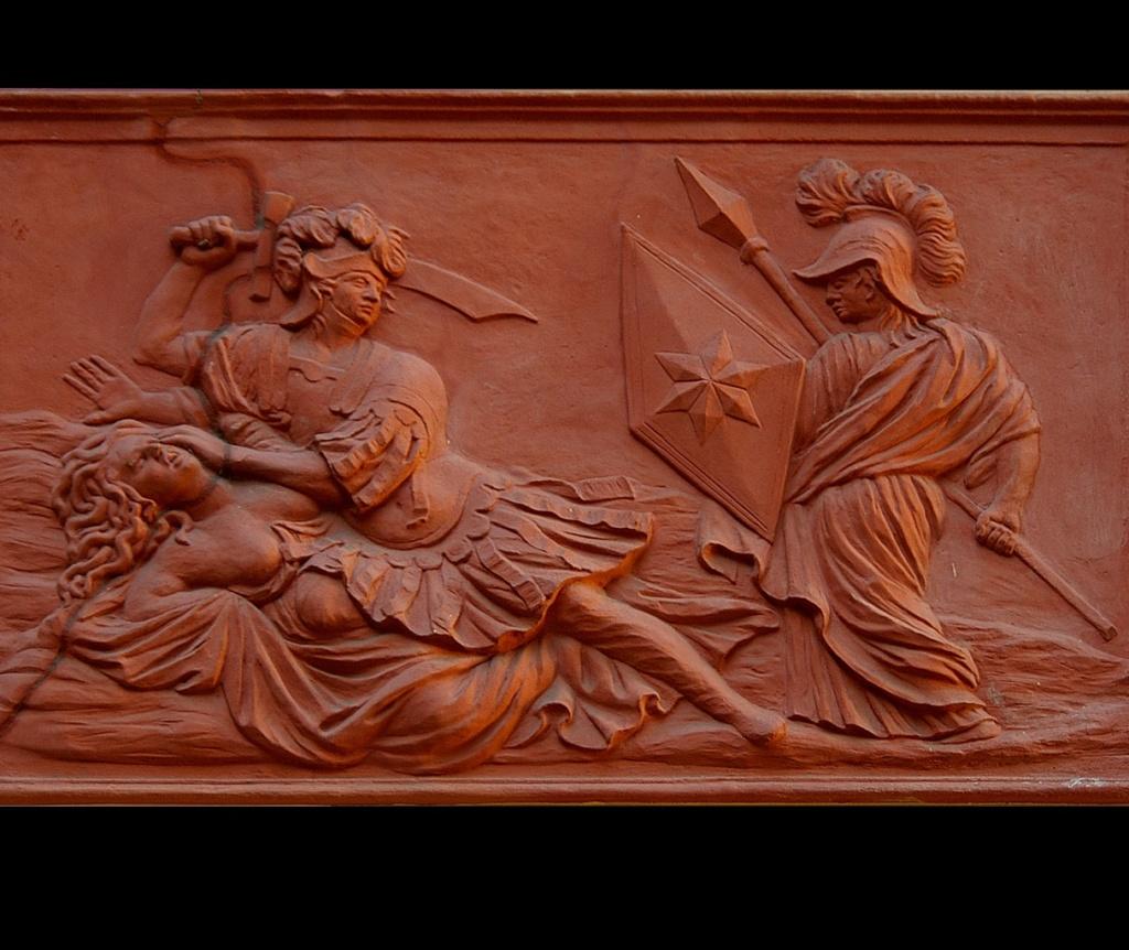 """Петербург. Летний сад. Ле́тний дворе́ц Петра́ I. Межоконные барельефы. """"Персей, побеждающий Медузу"""""""