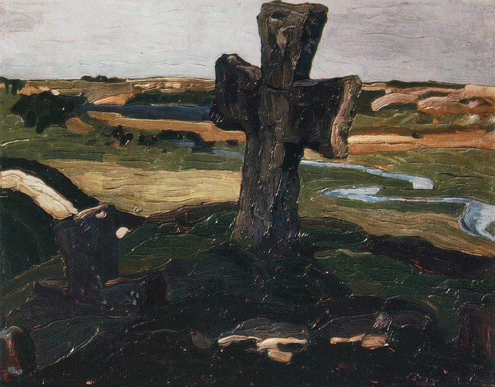 Н. К. Рерих. Изборск. Крест на Труворовом городище. 1900-е