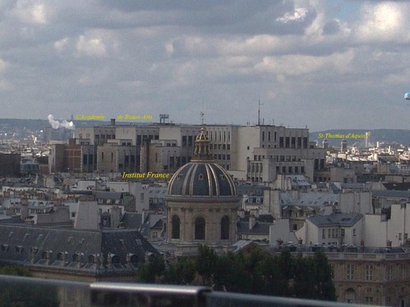 Круговая панорама Парижа. Фрагмент 5. Увеличение.