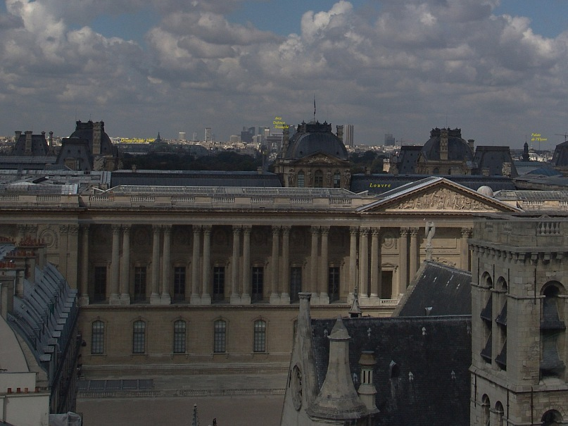 Круговая панорама Парижа. Фрагмент 7. Увеличение.