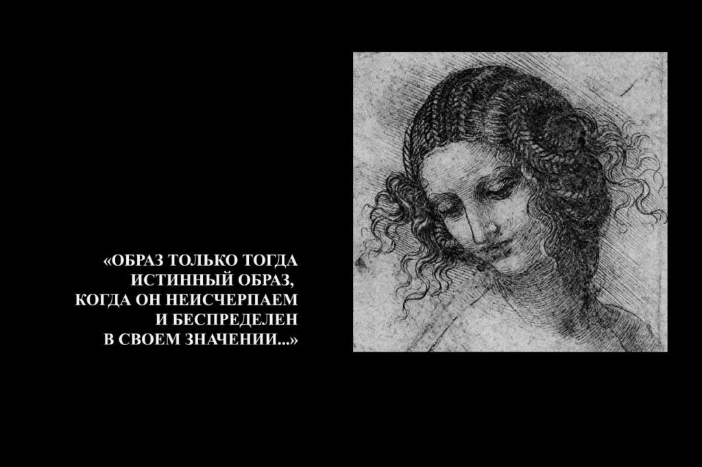 """ВСТУПЛЕНИЕ..... Андрей Тарковский. """"Запечатленное время"""". Мысли об искусстве, в данном случае - о Живописи. Это предметно, а по сути - и об Архитектуре тоже."""