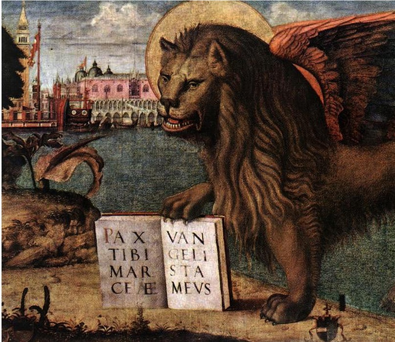 Витторио Карпаччо. Лев Св. Марка (фрагмент). XVI век