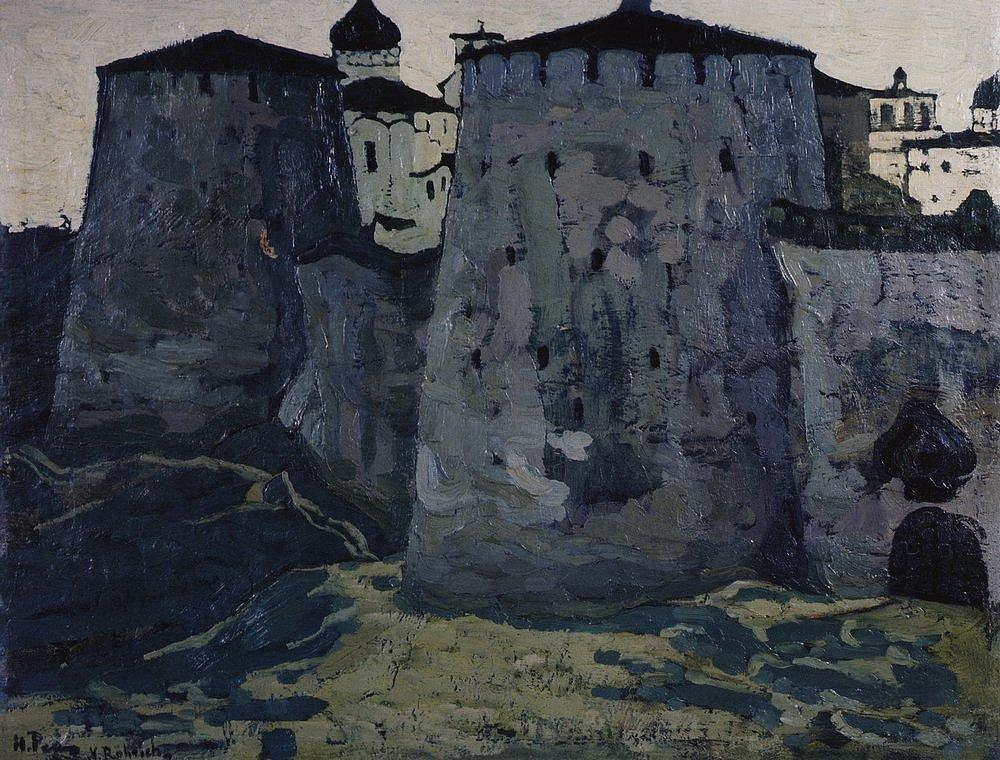 Н. К. Рерих. Городские стены Изборска. 1900-е