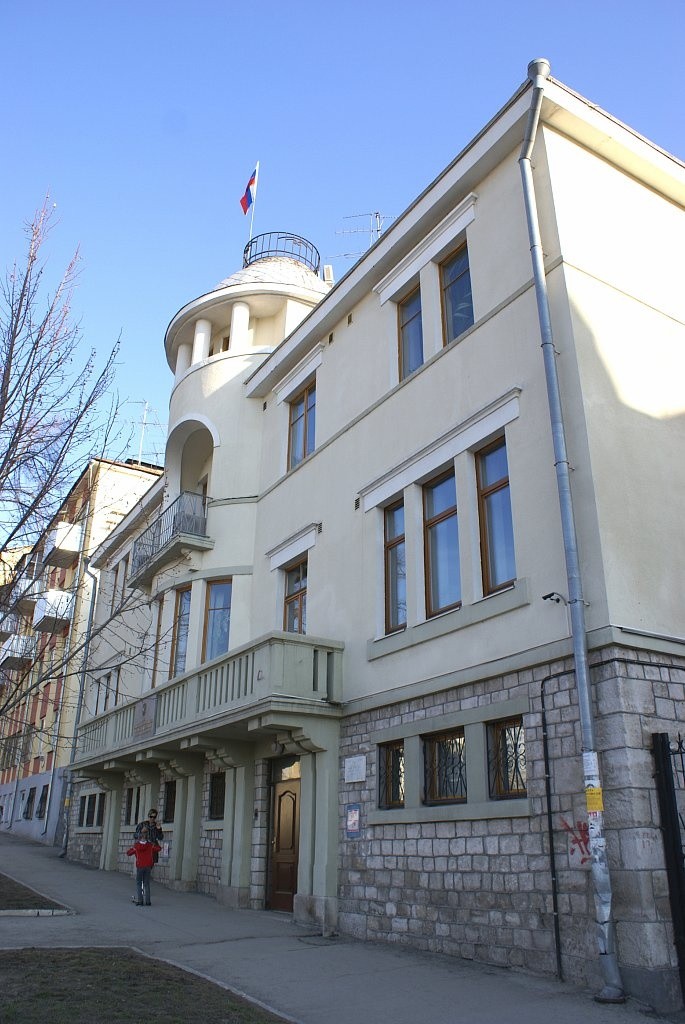САМАРА Особняк Фон Вакано Ул. Шостаковича - бывшая ул. Рабочая (Почтовая) 3 Построен в 1914 году. Архитектор Д.А.Вернер. Стиль - немецкий модерн.