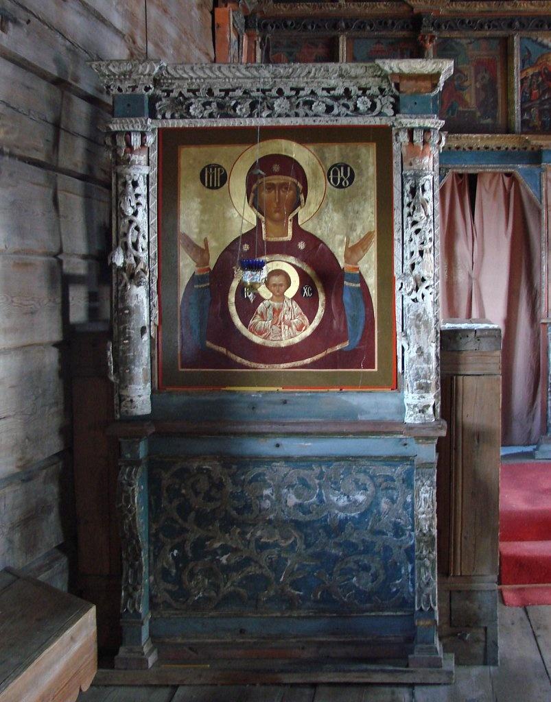 Церковь Успения в Кондопоге. Молельный зал.