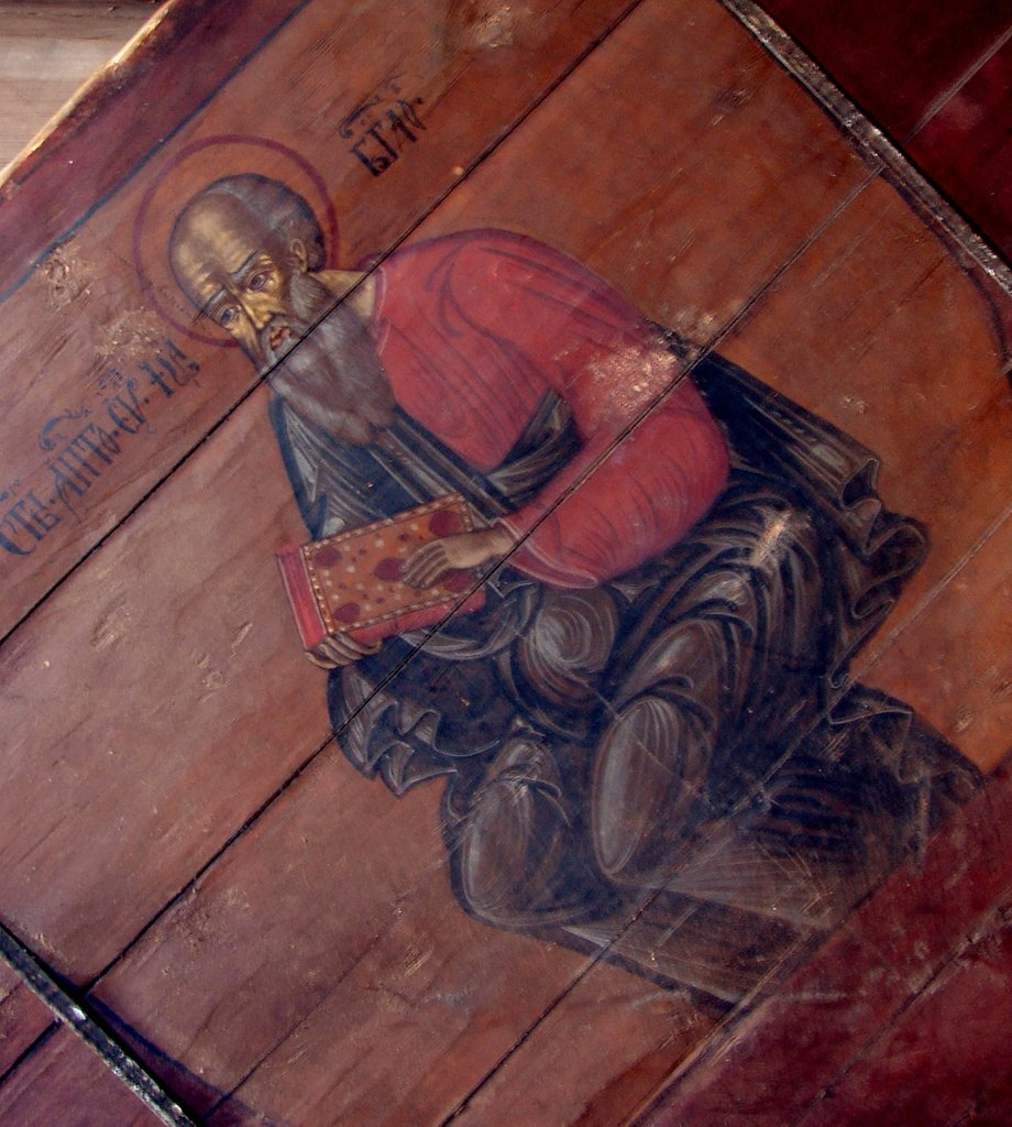 """Церковь Успения в Кондопоге. Молельный зал. """"Небо"""". Евангелист Лука"""
