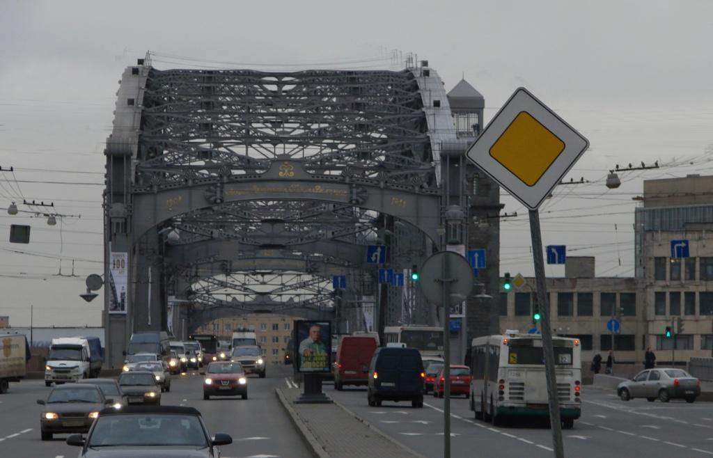 """Петербург. """"Мост императора Петра Великаго"""" в суете наших буден. Боясь пробок, мы проезжаем, особо не разглядывая мост..."""