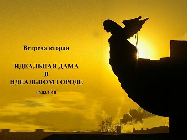 Дева - русалка-птица на Ростральных колоннах, что установлены на Стрелке Васильевского острова