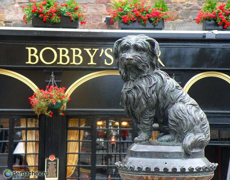 Эдинбург. Увековеченный в бронзе Бобби - пример для людей. 1872